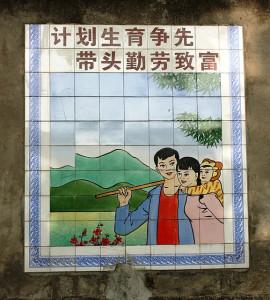 Polityka jednego dziecka w Chinach – plakat propagandowy. Fot. Jimmie, CC BY-NC-SA 2.0