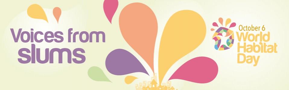Oficjalne logo Światowego Dnia Mieszkalnictwa 2014 na temat Głosy ze slumsów. Źródło UNHABITAT.ORG